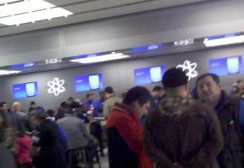 Late Night Crowd at The Apple Store, Fifth Avenue New York City
