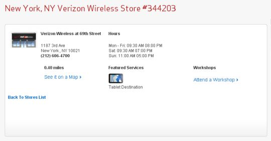 verizon wireless customer service at store 344203, 1187 third avenue 10021, phone 212 606 4700