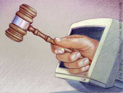 Intellectual Property: The Internet Has No Laws