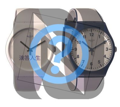 Swatch: Smartwatch Dumbwatch NFC