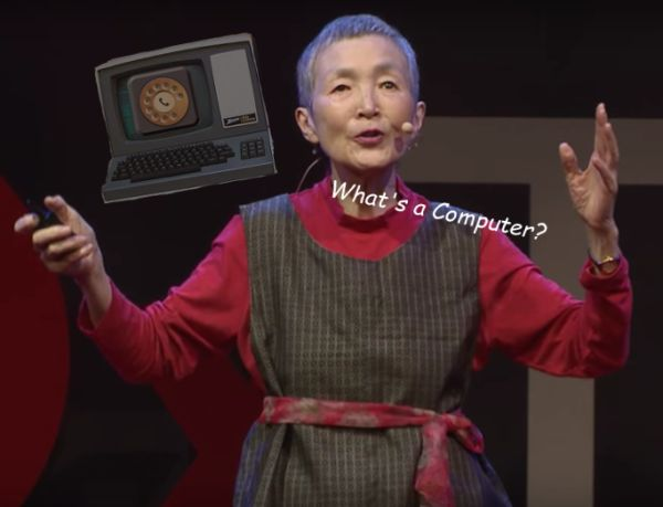 When Old Computers Work Better